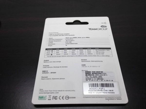 Team-Micro-SDHC-SDXC002