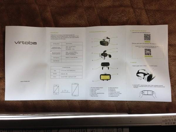 Tronsmart-vr-headset005