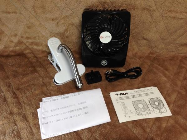 Weltop-clip-fan003