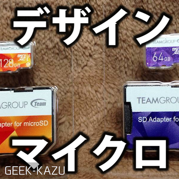 altstack-team-microsd