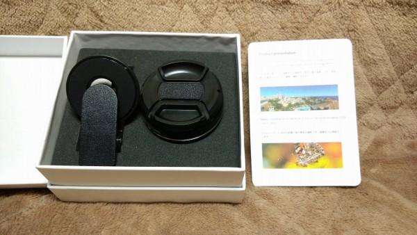 amir-smartphone-camera010