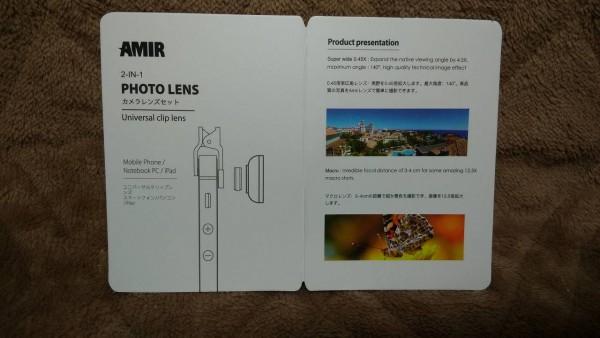 amir-smartphone-camera011