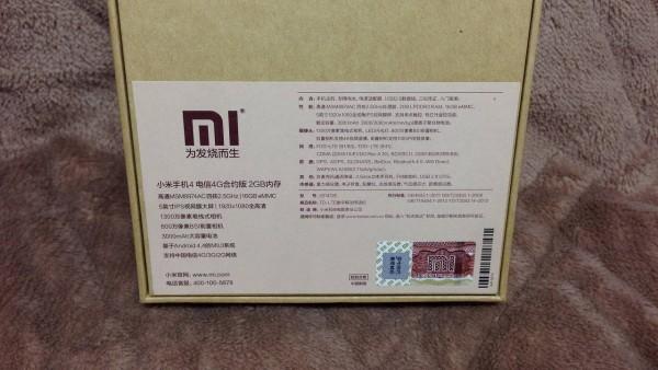banggood-xiaomi-mi4005