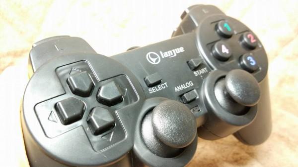 coculb-pc-game-controler009
