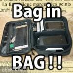 【収納バッグ】PC周辺機器をガッツリ収納できる!バッグ・イン・バッグも捗るケース!