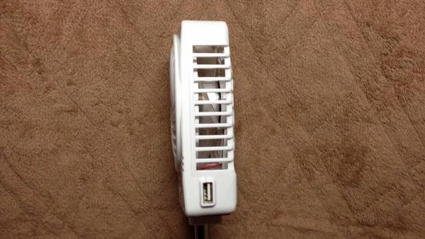 e-more-clip-fan005