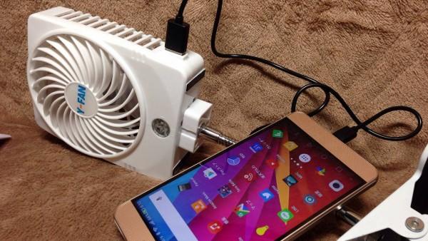 e-more-clip-fan012