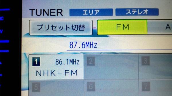iegeek-fm-transmitter014