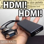 【USB,VGA→HDMI】音声出力に対応の挿すだけですぐに使える変換アダプター