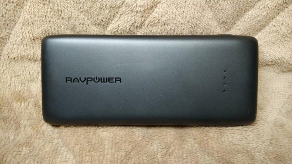 ravpower-mobile-buttery-22000mah019