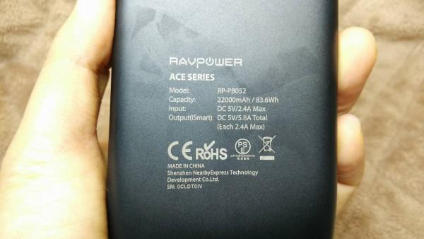 ravpower-mobile-buttery-22000mah026