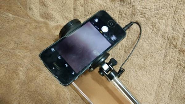 sidardoe-selfy-stick015