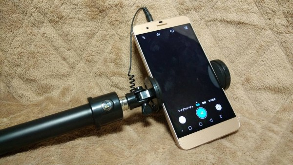 sidardoe-selfy-stick016