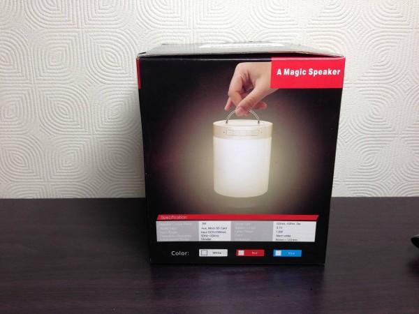 stoog-bluetooth-speaker-light005