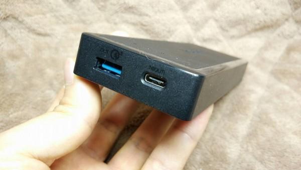 tronsmat-mobile-battery-12000mah012