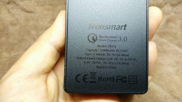 tronsmat-mobile-battery-12000mah016