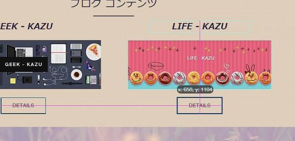 Wix ホームページエディタ - Google Chrome2016-7-28-No-001