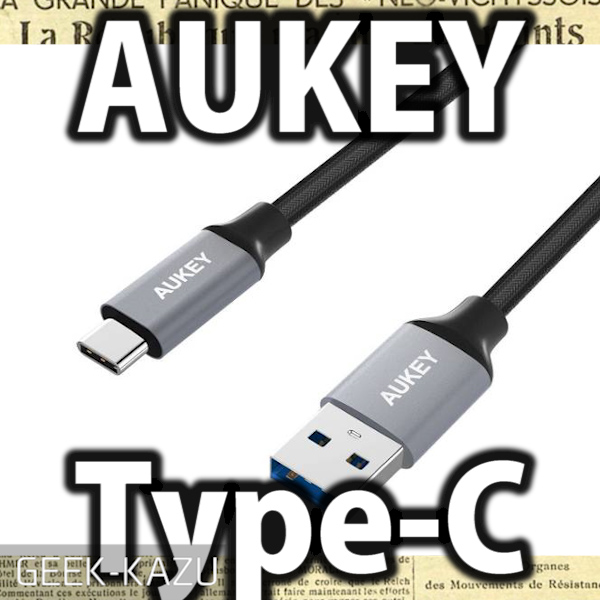 【USB Type-Cケーブル】高品質のタイプCケーブルが3本セットでお買い得。