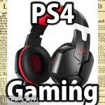 【ゲーミングヘッドセット】PS4でも使えるぞ!高音質でフィット感がいい感じのGaming Headset!G1200