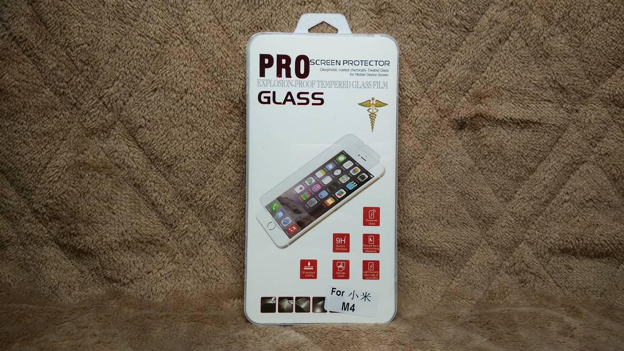 【Xiaomi Mi4 保護ガラス】200円の激安の保護ガラスを買ってみた。