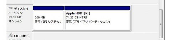 接続したHDDがあるかを確認する。