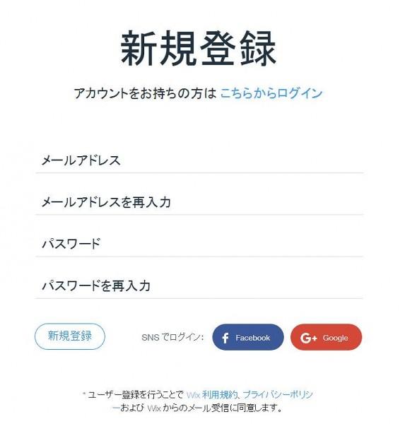 NoName2016-7-28-No-005