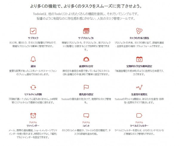 NoName2016-7-28-No-006
