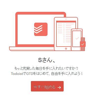 NoName2016-7-28-No-012