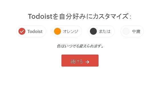 NoName2016-7-28-No-013
