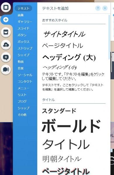 NoName2016-7-28-No-015