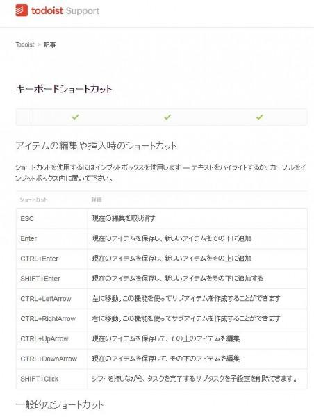NoName2016-7-28-No-031