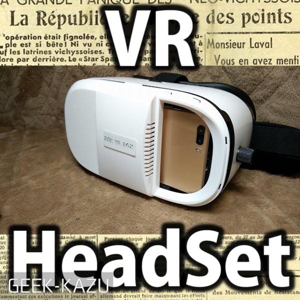 【VRヘッドセット】ヘッドマウントしながら、カメラ撮影もできるぞ!