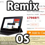 【中華タブ】Remix OSが搭載のChuwiタブレット!CHUWI VI10 PLUS