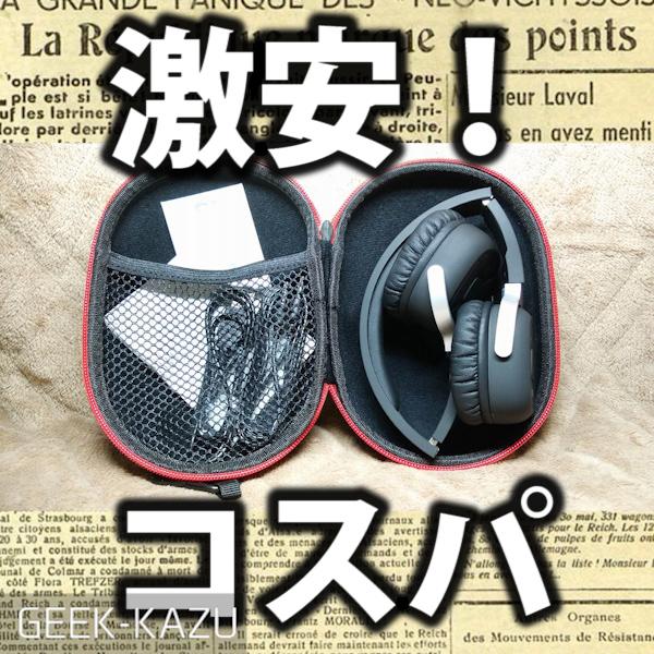 【BTヘッドフォン】高音質!折りたたみ可能なかっこいい!高級ヘッドホン!