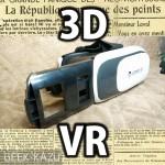 【VRヘッドセット】横からスライドInするタイプの3D VR HeadSet