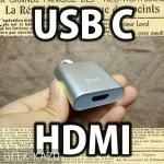 【Type-C → HDMI】USB タイプCからHDMIケーブルを繋ぐ方法