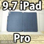 【9.7 iPad proケース】高級PUレザーとマイクロファイバーの高品質すぎるケース!