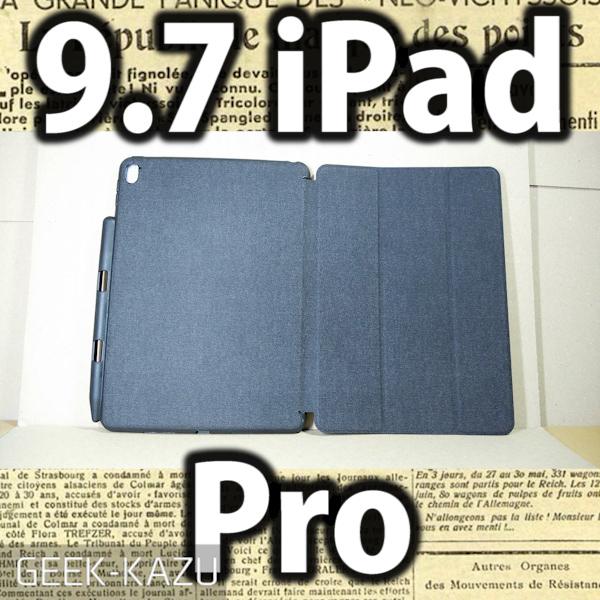 oittm-97-ipad-pro-case