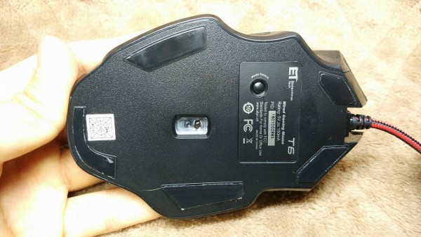 qtuo-gaming-mouse014