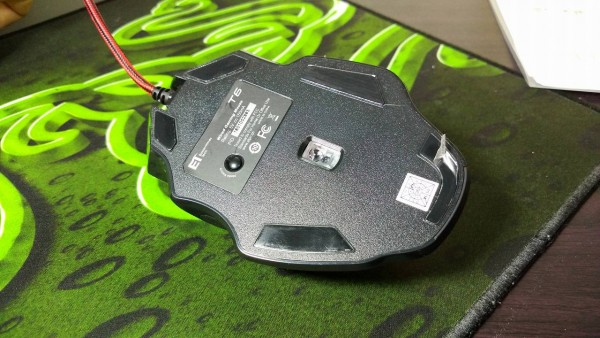 qtuo-gaming-mouse019