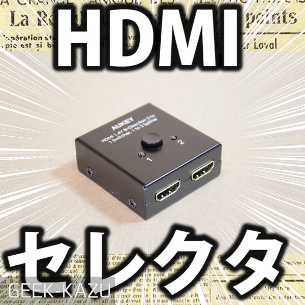 AUKEY-2in1-hdmi-selector