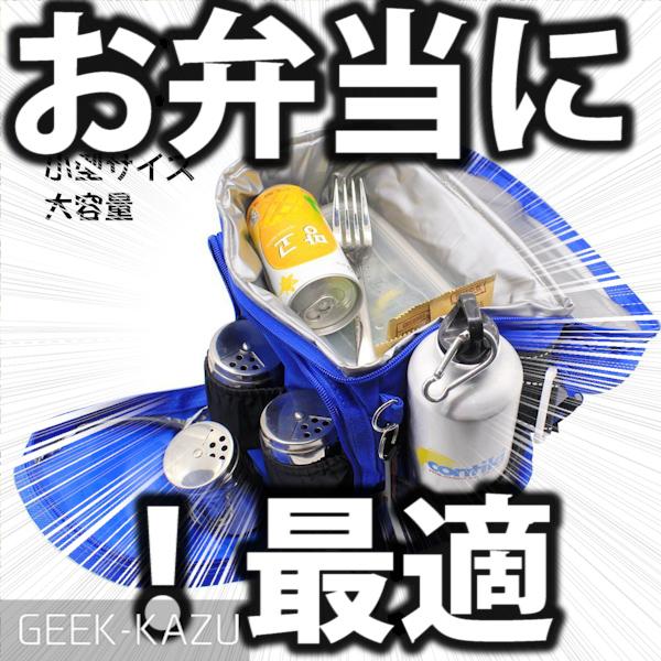 【クーラーバッグ】防水なので、バケツとしても使えるぞ!