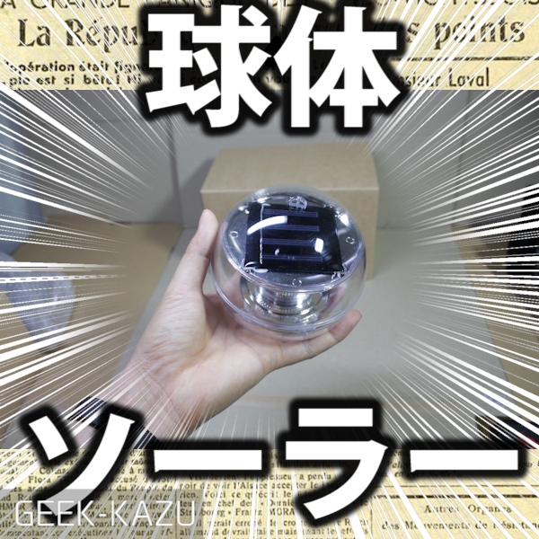 KAZOKU LED