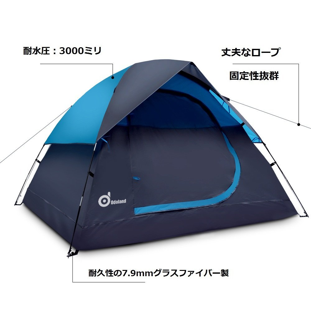 【激安テント】Amazonで買える超安いテントを1ヶ月使い続けた結果・・・・・