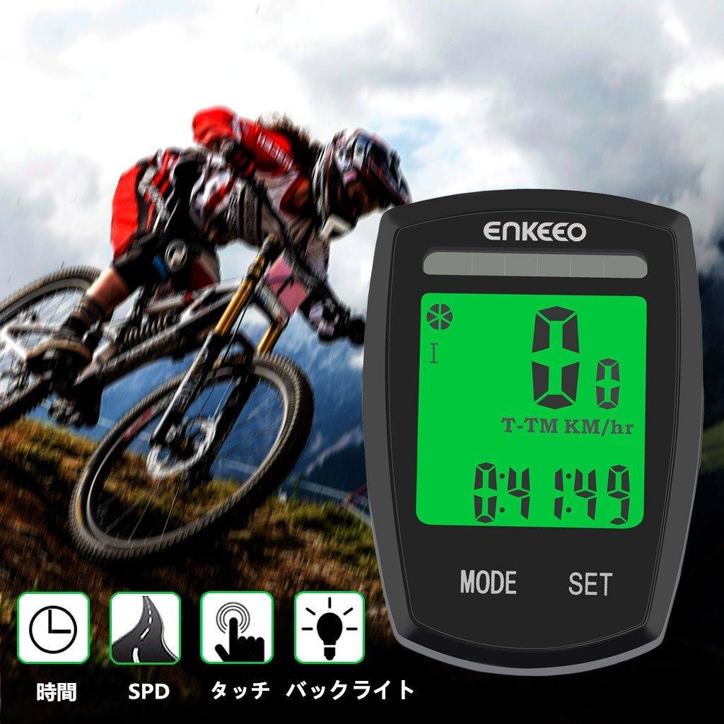 【サイクルコンピューター】Amazonで買えるめちゃくちゃ安い!自転車速度表示器!