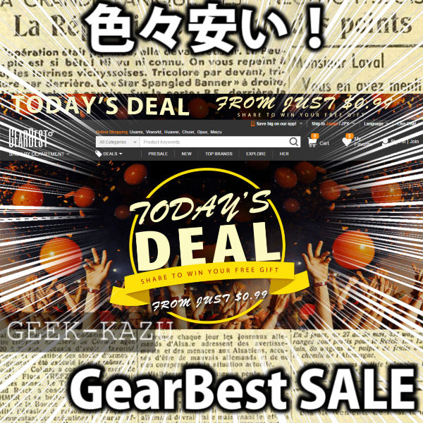 【GearBest・セール速報】色々安くなってるみたいだよ。(Today's DEAL )