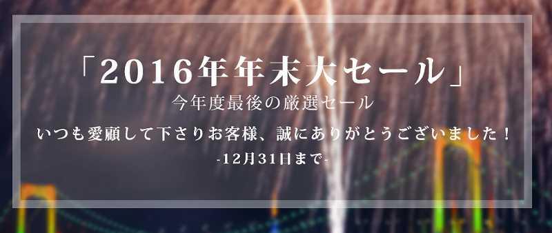 2016-12-27_17-19-23