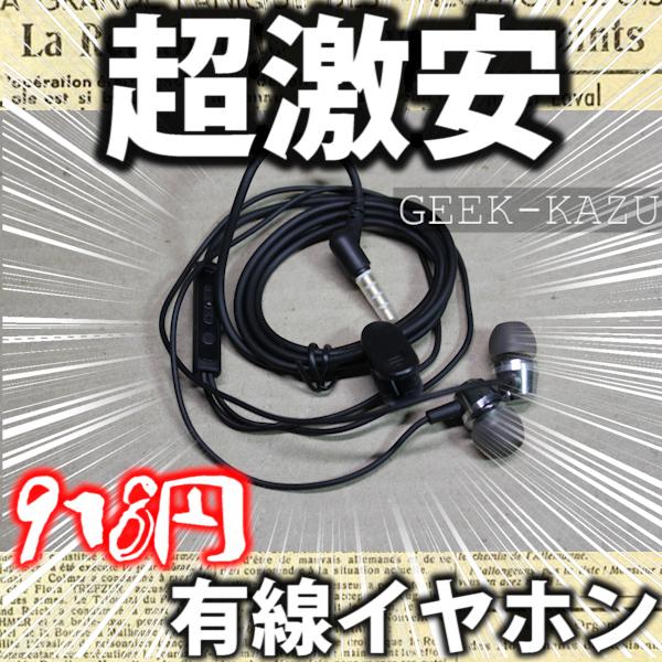 1267 Mpow イヤホン(シルバー)