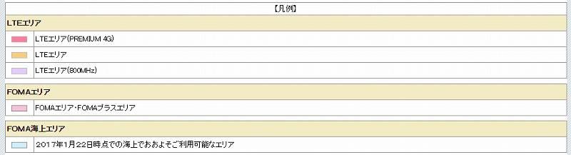 2017-1-30_3-22-7