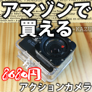 1633 EasySMX アクションカメラ